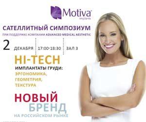 Congreso Motiva en Moscú 2016